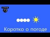 Зацени чувак как на улеце то пи дато =)))