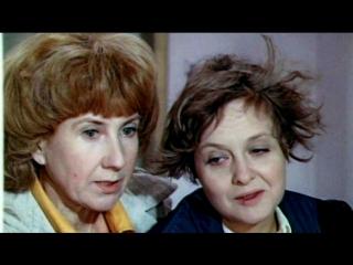 Почти смешная история.  (1977).