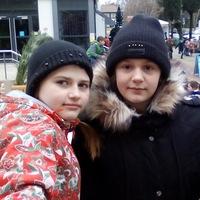 Лариса Бастракова