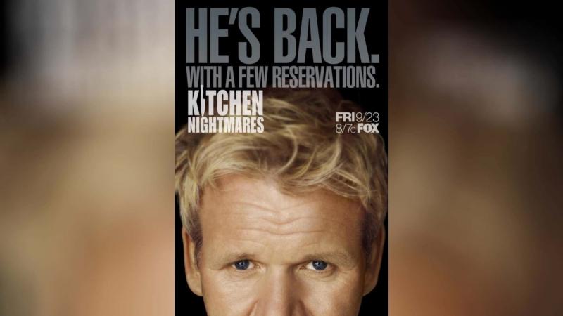 Кошмары на кухне (2007