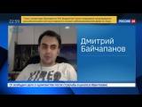 Новости на «Россия 24» • Не на жизнь, а на смерть: интернет-травля и ее жертвы