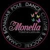 Pole Dance Studio Monella