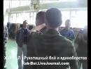 Ю - туб. ЛАВРОВ ГРУ ШКВАЛ Тольятти, Ч19 как отключать человека