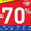 INTERSPORT Belarus
