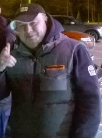 Иван Куклев