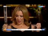 Репортаж о Кайли Миноуг (Россия 1 03.08.2017)