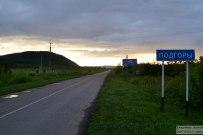 10 июля 2017 - Самарская область: Село Подгоры