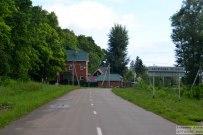 09 июля 2017 - Самарская область: Поселок Гаврилова Поляна