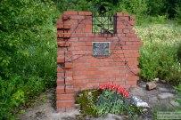 10 июля 2017 - Самарская область: Памятный мемориал заключённым, погибшим в лагере НКВД на Гавриловой Поляне
