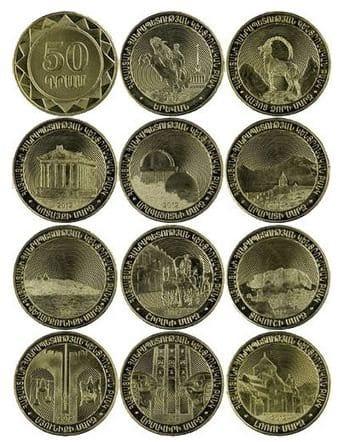 Армения «Регионы Армении» Набор из 11 монет 2012 г. 50 драм Цена 1 на