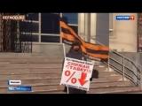 Трампомания, НОД и Евгений Фёдоров. Сюжет