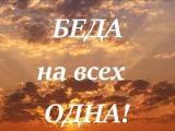 Эко-реклама 1 Копыловы Екатерина. Эко-отряд имени Алексея Береста .