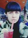 Инна Чуприна фото #24