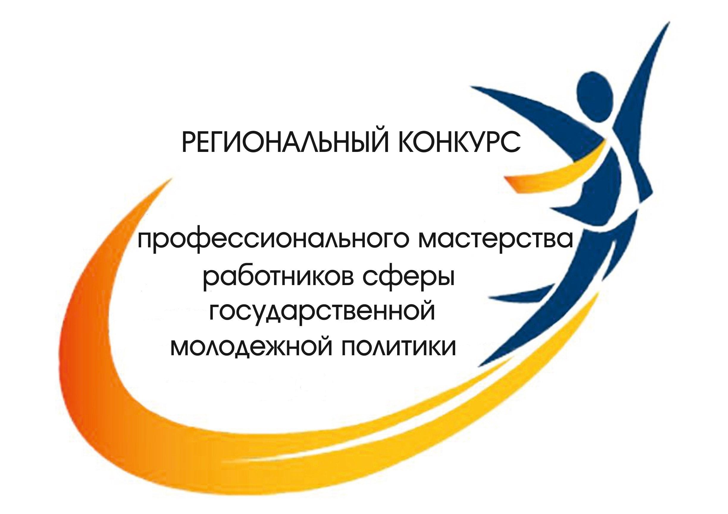 Мария Гончарова Ярославль
