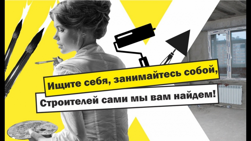 Справочная Строители Сибири 58-10-30