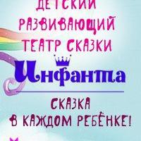 ВалентинаДмитрук