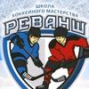 Revansh-Kazakhstan Shkhm-Revansh