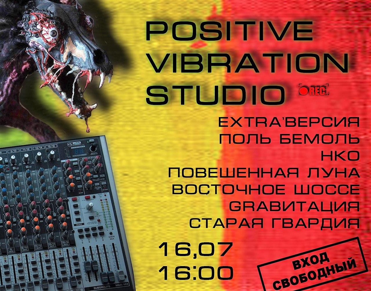 """Афиша Хабаровск Открытие """"Positive Vibration Studio"""""""