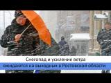 03.02.17 Новости