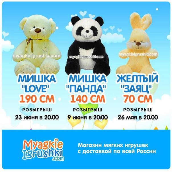 Фото №456239128 со страницы Сони Зборовской