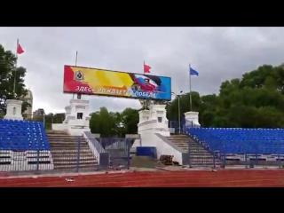 До свидания, Хабаровский край