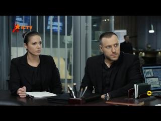 Отдел 44 2 Сезон 23 Серия (2016)