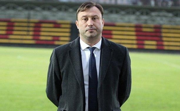 Пост гендиректора «Арсенала» занял Дмитрий Балашов
