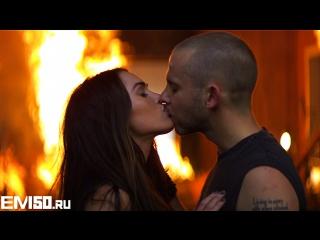 Eminem ft. Rihanna - Love the Way You Lie (eminem50cent.ru)