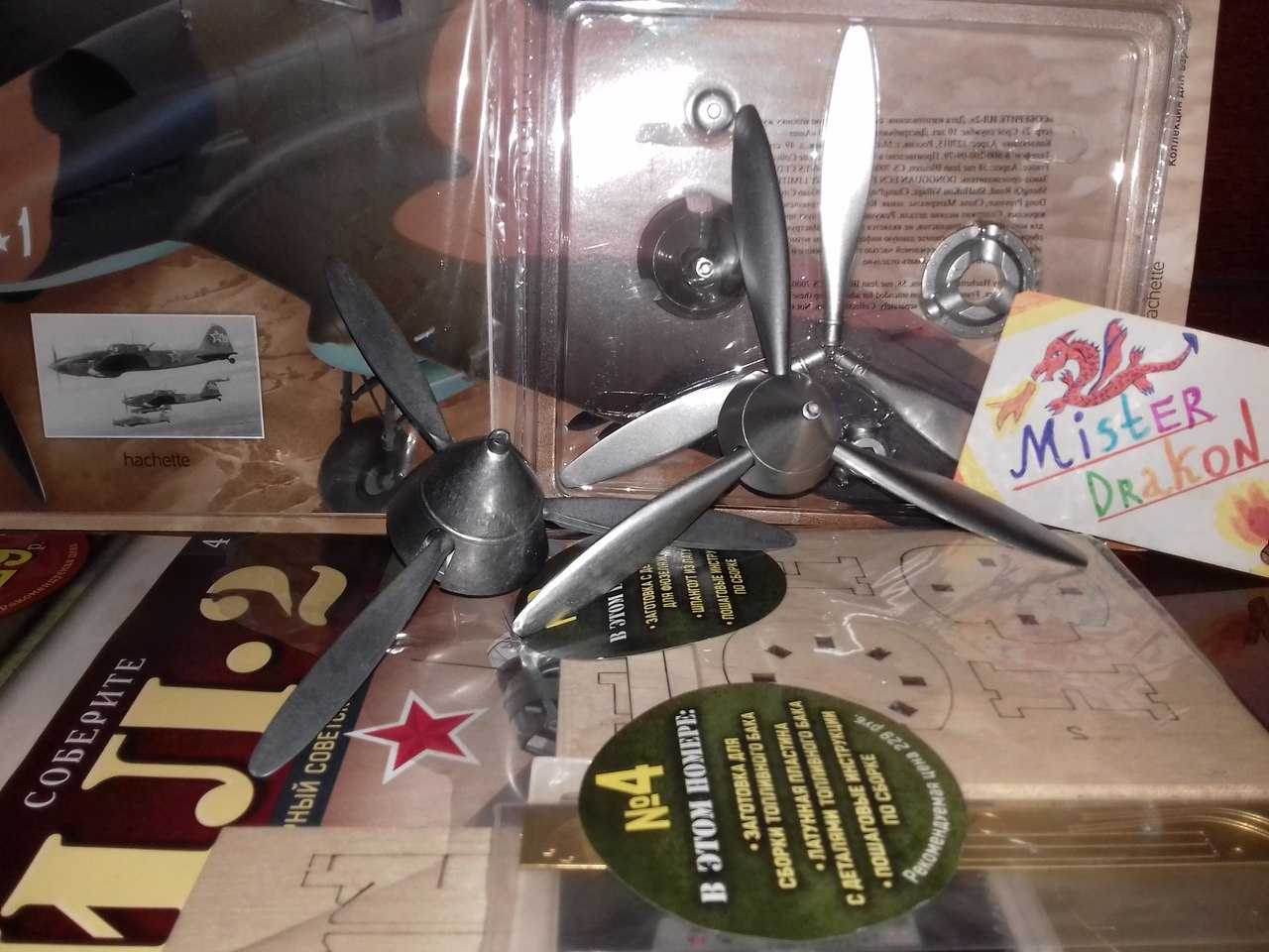 Фото-отчет по сборке Штурмовика ИЛ-2 от MisterDrakon