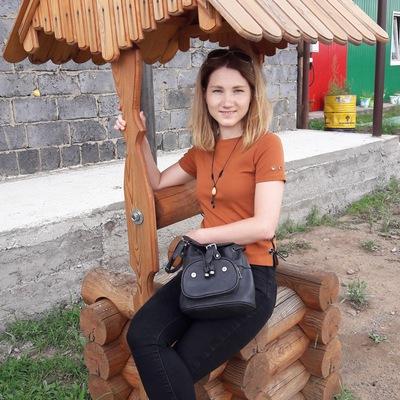 Анна Полуполтинных