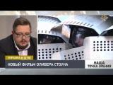 Александр Асафов: о последствиях Майдана