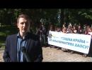 Андрій Бондаренко виступив проти прийняття антиконституційних законопроектів