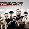 STRELKA Крым - Чемпионат по уличным боям