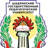 Шадринский педагогический университет