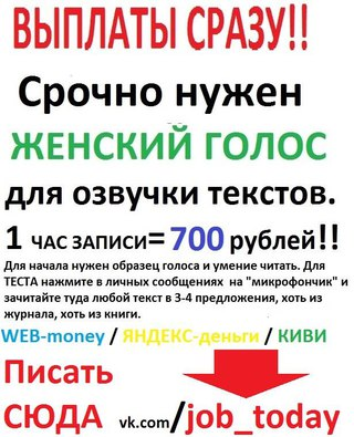Дать объявление промерзший частные объявления авто самара тольятти
