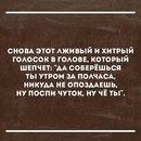 Елена Булгакова фото #33