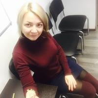 Кристина Качура