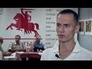 Як улады знішчаюць палітвязня, які раскрыў праўду пра турмы | Тюрьмы в Беларуси: пытки и расправы < Белсат>