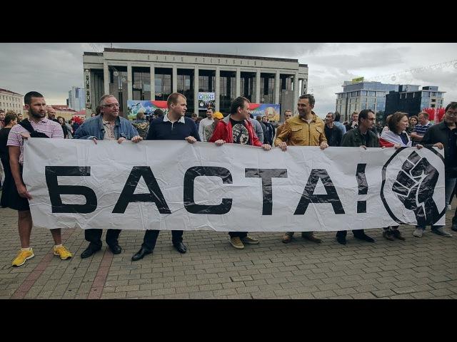 Адказ прафсаюзаў на рэпрэсіі – новыя пратэсты | Репрессии профсоюзов в Беларуси и новые протесты