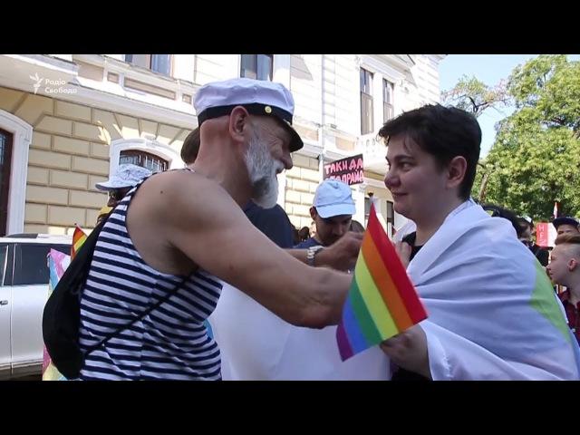 «Марш рівності» в Одесі скоротили. Ризики сутичок із націоналістами РадіоСвобода