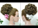 Bridal hairstyle Updo for long hair tutorial
