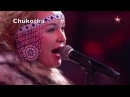 Throat singing - North style