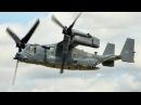 Новый Конвертоплан США не имеющий аналогов в мире Bell V-280 Valor и MV-22 Osprey