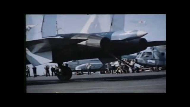 Палубная Авиация СССР
