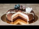 Муссовый торт ТРИ ШОКОЛАДА форма Eclipse Triple Chocolate Mousse Cake Recipe Eclipse Form