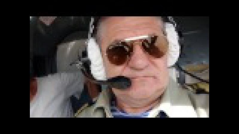 Круче не бывает Авиакомпании ЮТэйр 50 т лет