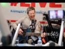 Светлана Сурганова и Валерий Тхай – Мураками LIVE @ Авторадио