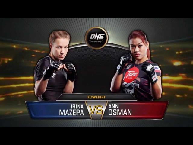 FULL FIGHT: Irina Mazepa vs Ann Osman