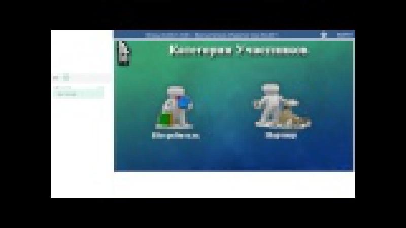 04.08.17, Ярослав Лупанов «Маркетинг-план ACLON»