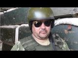 DPR company commander: America pays for this war/Комроты ДНР: Эта война проплачена Америкой